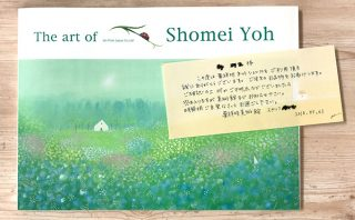 The art of Shomei Yoh