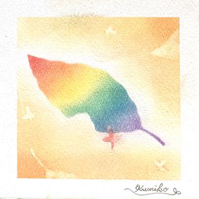 パステルシャインアート「虹色の葉」