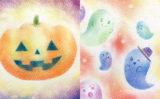 パステルアートでかぼちゃとお化け