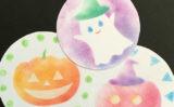 パステルアートでハロウィン☆Party