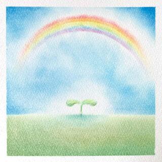 パステルアート 虹と芽生え