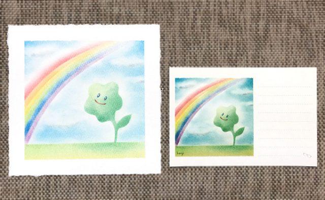 パステルアートのポストカード